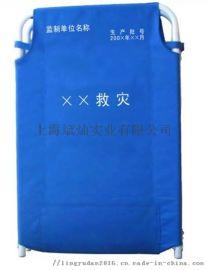民政救灾折叠床-应急救援器材