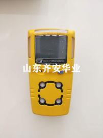 BW MCXL-XWHM四合一气体检测报警仪