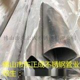 拉絲不鏽鋼扇形管,304不鏽鋼扇形管