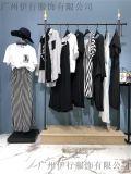 高端品牌折扣女装西所春装走份不挑款便宜货源哪里有