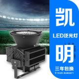 500W600W1000W球場燈