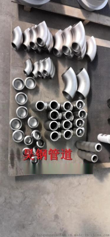 沧州昊钢专业生产2507双相钢大小头生产厂家