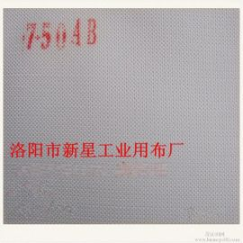 河南新星工业滤布750B过滤布丙纶滤布PP复丝滤布压滤机过滤器制糖厂家直供