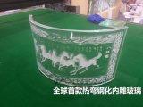 激光内雕钢化艺术玻璃