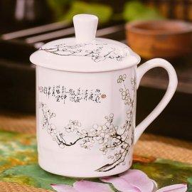 办公用品茶杯 办公陶瓷杯定制厂家