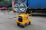 LX-SFW6110J 便携式施工应急灯,轻便移动应急灯