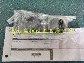 日本电子工业(DDK)BNC絶縁形连接器D/MS3102A36-5P