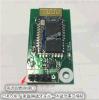 蓝牙串口模块主从机一体 无线蓝牙串口透传通讯模块 无线传输模块