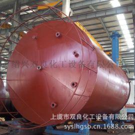 定制1-500吨不锈钢卧式埋地储油罐 生产碳钢立式防腐搅拌罐
