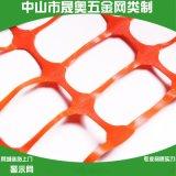 橙色安全警示网 塑料警示网 雪地安全警示网 橘色警示网价格