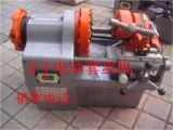 2寸电动套丝机 50型水管套丝机 2寸消防管道电动绞丝机 暖气管套丝机