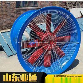 风机 轴流风机 BFT35-11防爆阻燃性轴流通风机