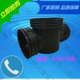 检查井450*300,塑料检查井,成品井,污水井,雨水井