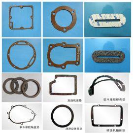 【耐油耐磨】丁腈软木橡胶密封垫 密封圈 减震防滑垫片