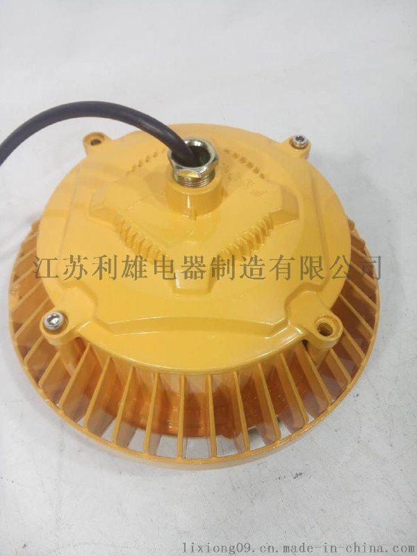 LED防爆平台灯, LED防爆平台灯100W,LED防爆平台灯厂家