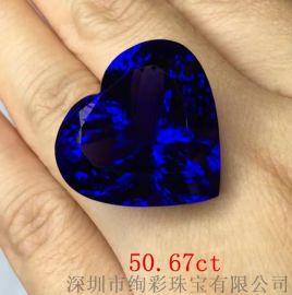 50.67克拉海洋之心坦桑石裸石 收藏宝石