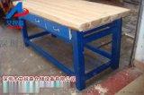 实木工作台 实木修模台 榉木钳工工作台 实木钳工台