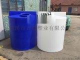供应塑料搅拌桶 水处理加药箱 PE加药桶