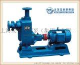 上海太平洋制泵 ZW型自吸式无堵塞排污泵