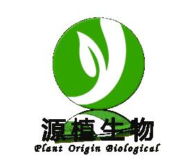 源植标准品:花旗松素,480-18-2