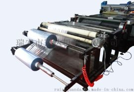 冠达全自动导带印花机 无纺布印花机 可定制 双色