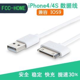 iphone 4s 30pin 1米苹果数据线 touch4 ipad2/3充电线