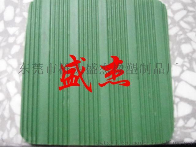 减震橡胶板 绝缘橡胶板 防震橡胶板 建筑橡胶板