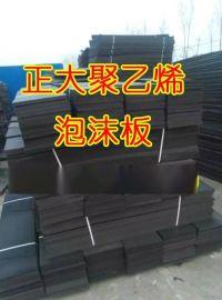 聚乙烯闭孔泡沫板接缝防水材料