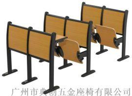 广东课桌椅阶梯排椅学生课桌**礼堂排椅多人课桌椅连排椅 DC-301D