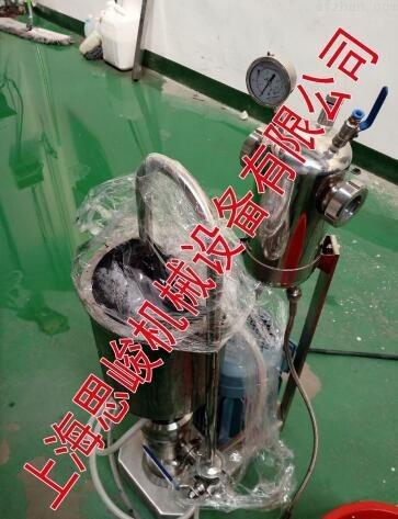 二氧化鈦研磨分散機,二氧化鈦分散機,納米二氧化鈦分散機,二氧化鈦納米分散機