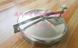温州万林DN200-500不锈钢常压人孔/常压带视镜人孔厂家批发