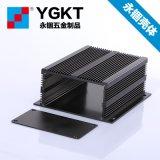 116*53-130电子元件铝型材外壳体/仪表仪器铝盒/PCB线路板铝壳