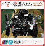 東風康明斯4BT3.9發動機系列發動機總成