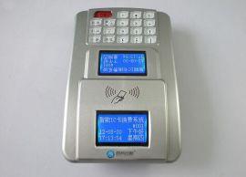 深圳ic卡消费机,深圳售饭机厂家,深圳食堂刷卡机