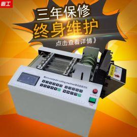 鼎工DG-100全自动切管机  自动切管机  电脑切管机