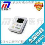 科曼CM1200B十二導心電圖機/科曼心電圖機