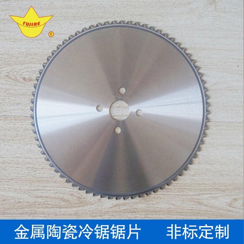 切金屬專用鋸片金屬陶瓷鋸片冷鋸片廠家金屬冷鋸專用