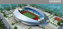 专业大跨度网架结构体育馆工程施工