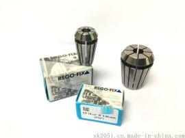 筒夹ER16-UP-7mm ER16-6 rego-fix