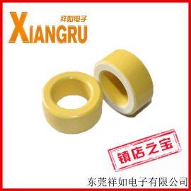 厂家推荐 铁粉芯黄白环磁环T106-26B 高频低磁导率磁环 规格齐全