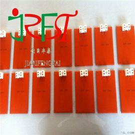 硅胶发热片 硅胶加热膜 硅胶电热板 硅胶加热器厂家