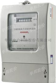 华邦股份三相智能电表 计度器显示 各种规格