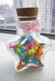 工艺品玻璃瓶 漂流瓶销售公司