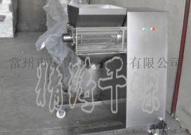 供应制粒设备 冲剂摇摆颗粒机 实验室旋转式制粒机 快速整粒机