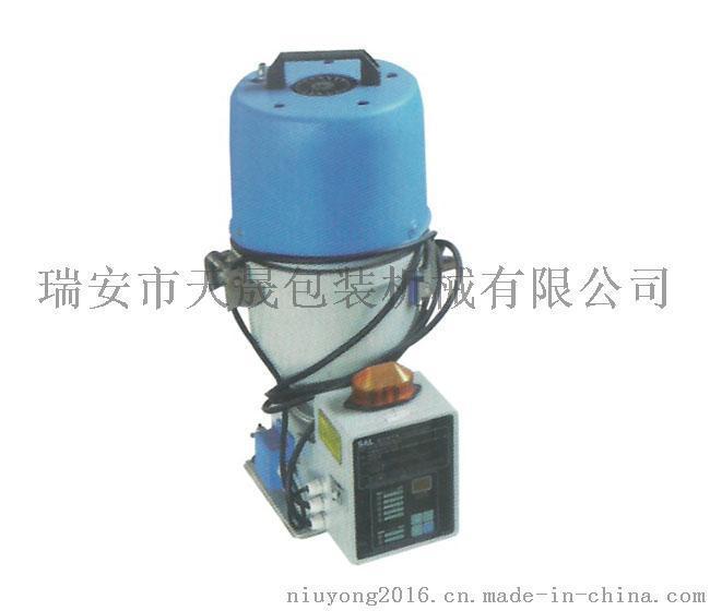 自动吸料机