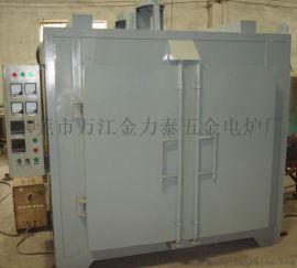 东莞金力泰简易式铝合金时效炉