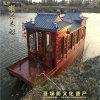 北京畫舫船 餐飲船 旅遊船 木船廠家直銷 低價促銷