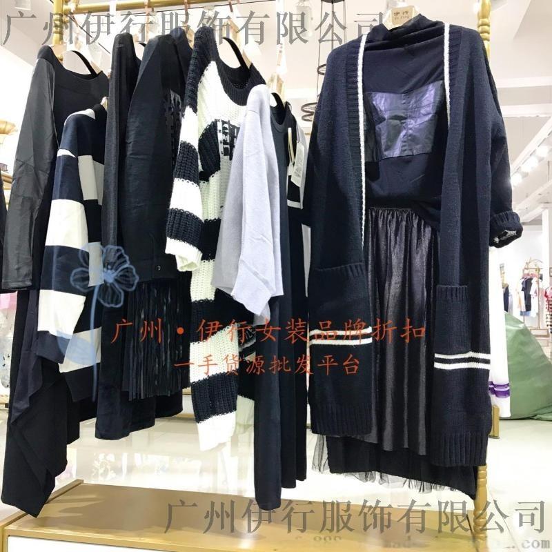 廣州設計師品牌拓谷女裝批發 拓谷品牌折扣女裝尾貨一手貨源