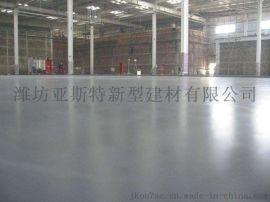 潍坊安丘 彩色金刚砂地坪 彩色耐磨地坪 地下停车场绿色地面