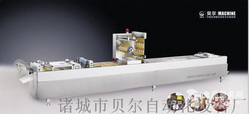 贝尔全自动软膜硬盒一体机拉伸硬盒真空包装机